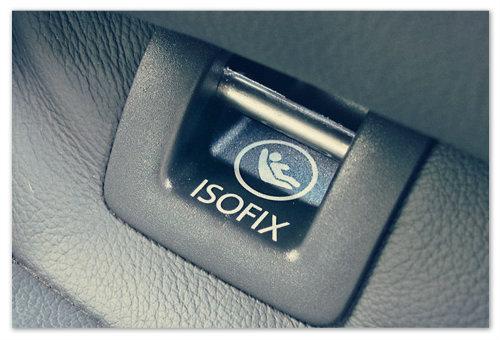 Безопасность малыша в автомобиле.