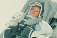 Какое автомобильное кресло лучше купить для младенца на выписку из роддома.