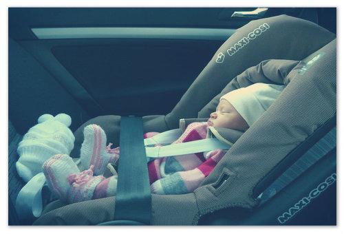 Безопасность в машине.