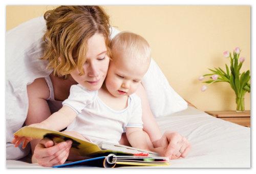 Мама читает ребенку сказки