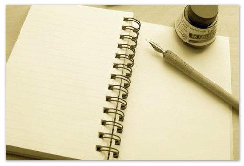 Дневник мамы.