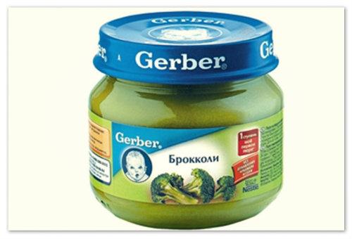 Пюре Gerber