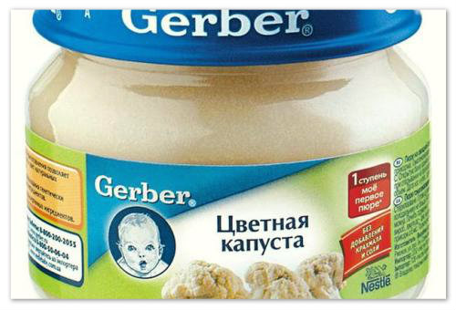 Пюре «Gerber».