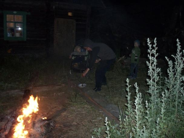Огонь разведён.