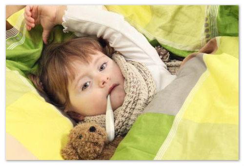 Жар у ребенка