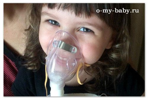 Купить небулайзер для детей.