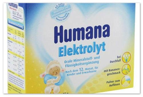 Хумана электролит.