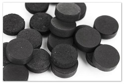 Активированная уголь.
