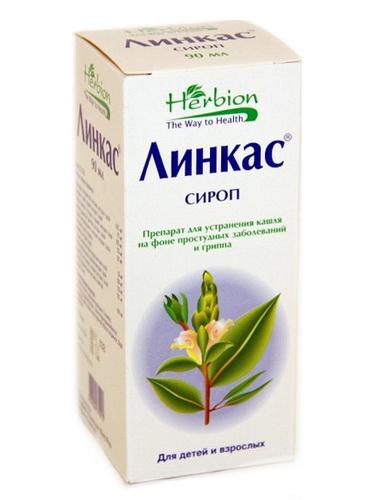 Linkus — детское лекарство от кашля.