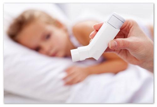 Ингалятор для астматиков.