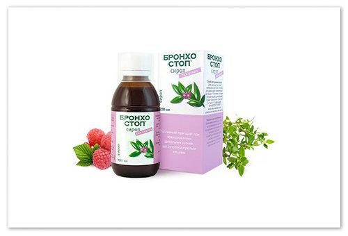 Аналог Бромгексина Бронхостоп — тоже вкусное лекарство от кашля.