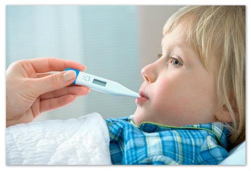 Измеряем температуру ребёнку.