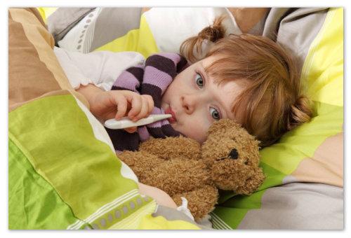 Пневмония у ребёнка.