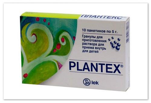 Применение Плантекса при коликах.