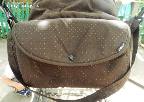 Удобная сумка.