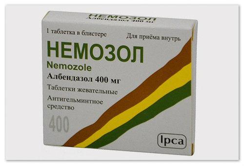 Жевательные таблетки Немозол.