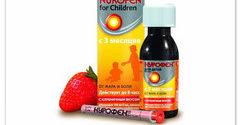 Нурофен при температуре для детей.
