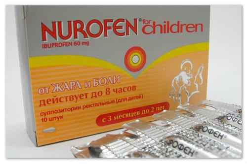 Свечи Нурофен от жара и боли.