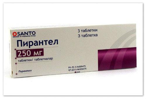 Форма выпуска лекарства Пирантел.