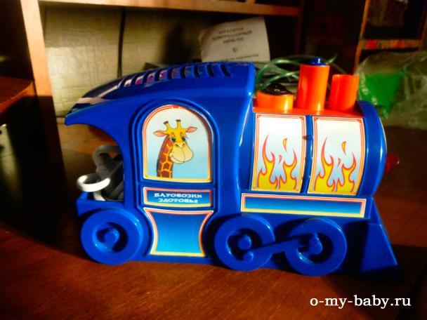 Ингалятор в виде детской игрушки.