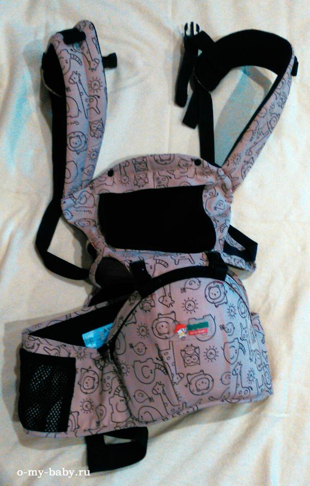 Рюкзак для переноски малыша.
