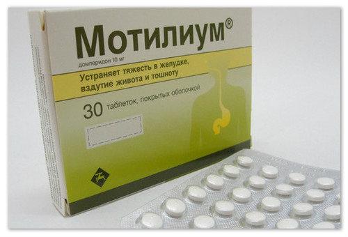 Таблетки Мотилиум.