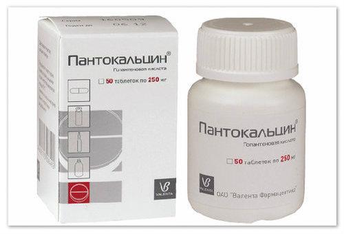 Таблетки Пантокальцин.