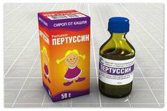 Отзывы о Пертуссине для детей.