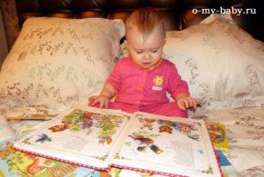 Как заинтересовать ребёнка чтением.