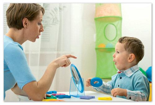 Что делать, если ребёнок не говорит?