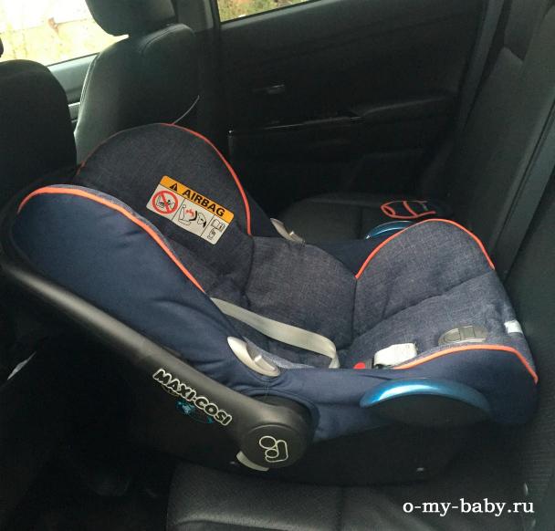 Удобное сидение для малыша.