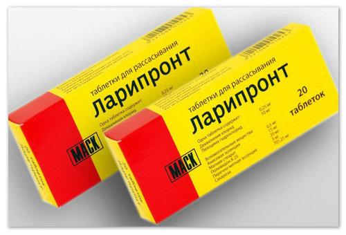 Ларипронт: инструкция по применению.