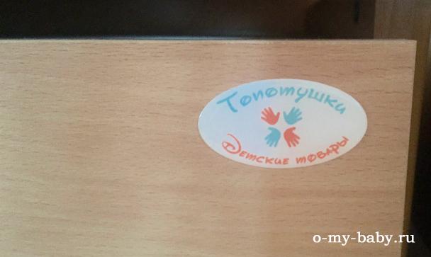 Фирменный логотип.