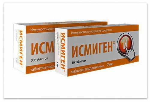 Исмиген для иммунитета.