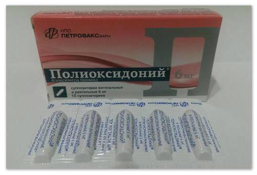 Полиоксидоний для иммунитета.