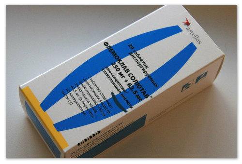 Антибиотик в таблетках.