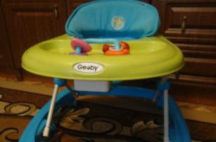 Geoby XB109 G333GY.
