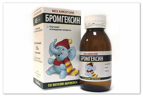 Бромгексин: инструкция по применению.