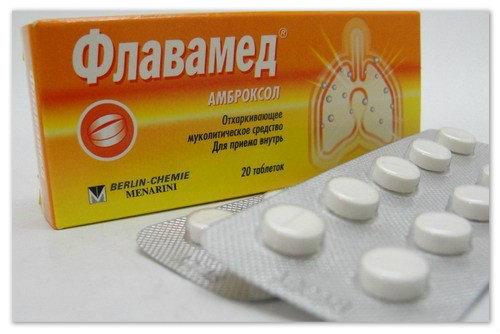 Таблетки Флавамед.