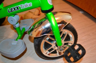 Lexx Trike Safari.