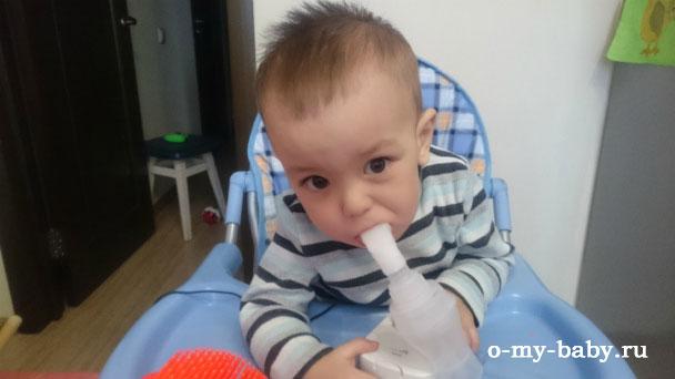 Лечение ребёнка.