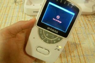 Maman VM5401.