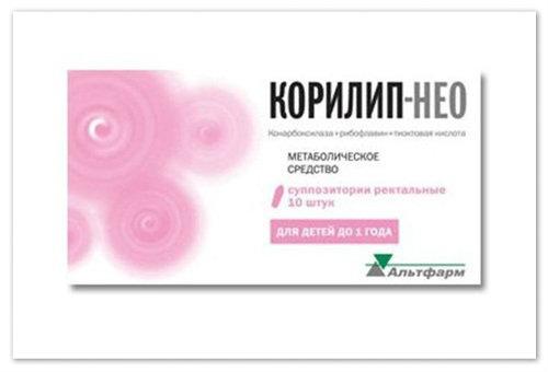 Лекарство для грудных детей.