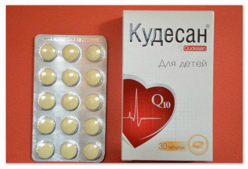 Таблетки для сердца.