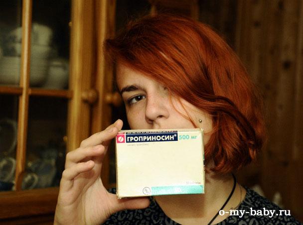 Девушка с таблетками.