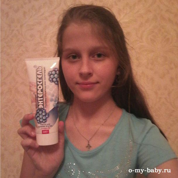 Девочка с лекарством.