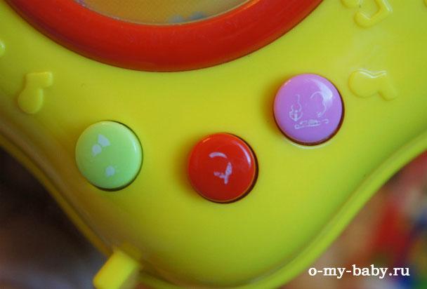 Разноцветные кнопки.