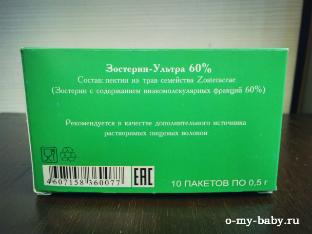 Упаковка 60% средства.