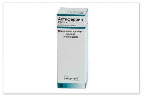 Актиферрин для детей.