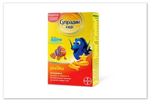 Витамины в форме рыбок.
